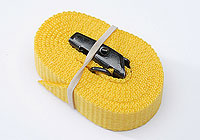 :FASTY strap 100cm, yellow, 20mm wide, 300kg (1 strap) no. FS102-1